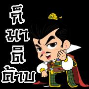 3KOK: Everyday Sticker for LINE & WhatsApp   ZIP: GIF & PNG