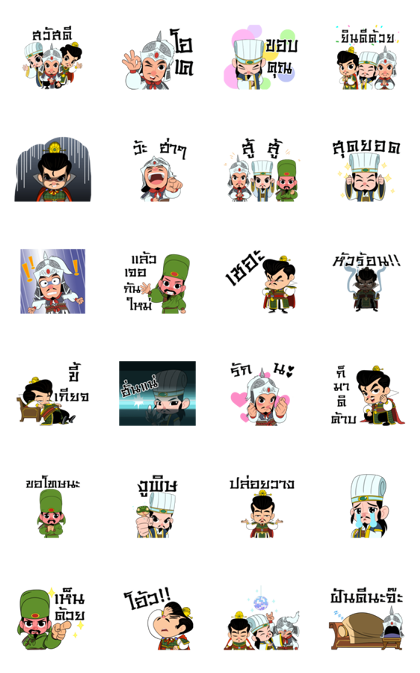 3KOK: Everyday Line Sticker GIF & PNG Pack: Animated & Transparent No Background | WhatsApp Sticker