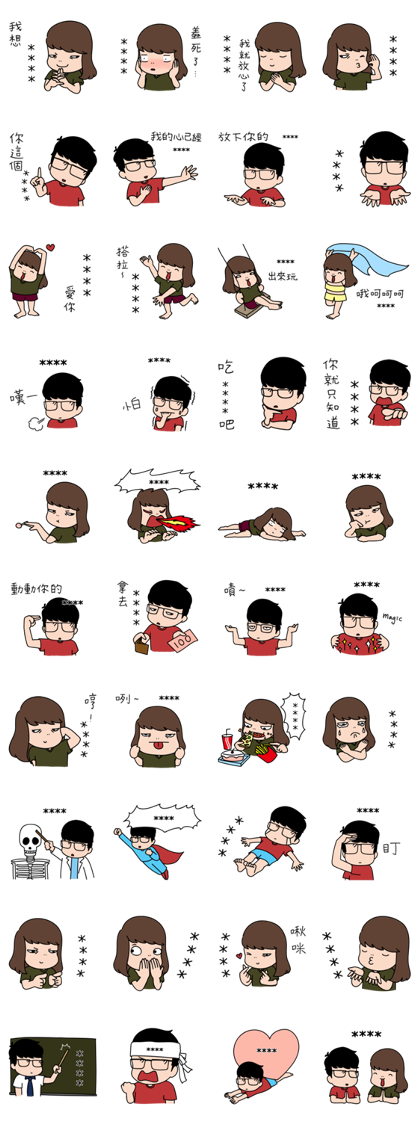 Aida & Kiki Custom Stickers Line Sticker GIF & PNG Pack: Animated & Transparent No Background | WhatsApp Sticker