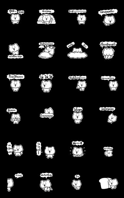 Animated Baby Betakkuma Line Sticker GIF & PNG Pack: Animated & Transparent No Background | WhatsApp Sticker