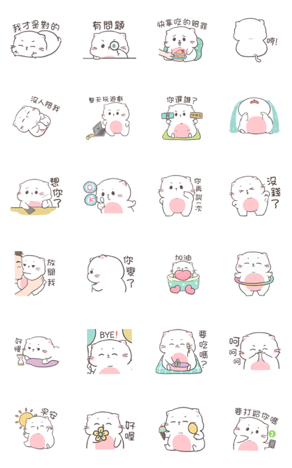 Baby cat By Auongrom Line Sticker GIF & PNG Pack: Animated & Transparent No Background   WhatsApp Sticker