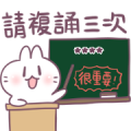 Bosstwo: Cute Rabbit Custom Stickers Sticker for LINE & WhatsApp | ZIP: GIF & PNG