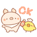 Bread Tree: Baking Time Sticker for LINE & WhatsApp | ZIP: GIF & PNG