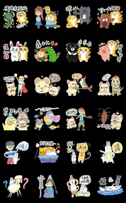 CWLF / Child Welfare League Foundation x Creators Market-Dreams come true Line Sticker GIF & PNG Pack: Animated & Transparent No Background | WhatsApp Sticker