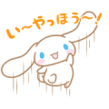 Cinnamoroll Intense Stickers