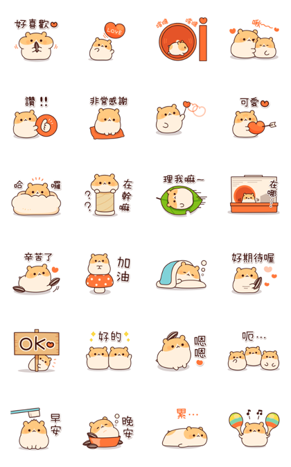Consideration Hamster Line Sticker GIF & PNG Pack: Animated & Transparent No Background | WhatsApp Sticker
