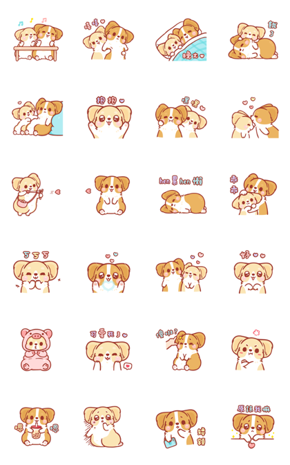 Corgi KaKa: Sweet Couple Daily Life Line Sticker GIF & PNG Pack: Animated & Transparent No Background | WhatsApp Sticker