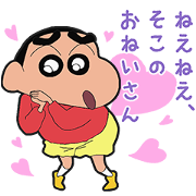 Crayon Shin-Chan Speaks His Mind! Vol. 2 Sticker for LINE & WhatsApp | ZIP: GIF & PNG
