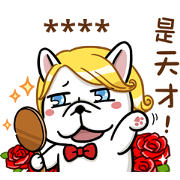 DOCA Custom Stickers Sticker for LINE & WhatsApp | ZIP: GIF & PNG