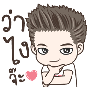 Drama Husband Animated 2 Sticker for LINE & WhatsApp | ZIP: GIF & PNG