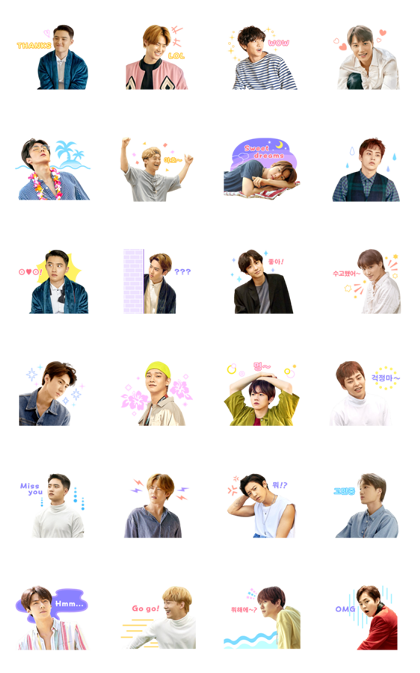 EXO Special 4 Line Sticker GIF & PNG Pack: Animated & Transparent No Background | WhatsApp Sticker