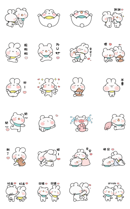 Everyday Love Baby Usakkuma Line Sticker GIF & PNG Pack: Animated & Transparent No Background | WhatsApp Sticker