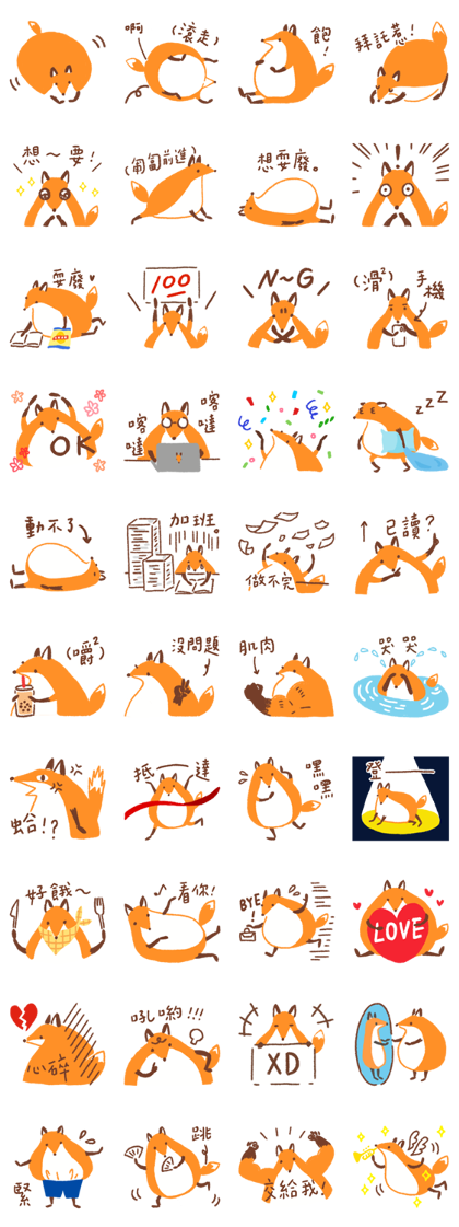 Foxes Friends Chubby Stickers Line Sticker GIF & PNG Pack: Animated & Transparent No Background | WhatsApp Sticker
