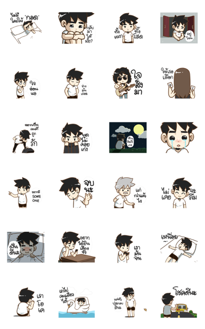 GMM MUSIC HITS × TonMai Lonely Heart Line Sticker GIF & PNG Pack: Animated & Transparent No Background | WhatsApp Sticker