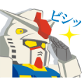 Gundam vs. Hello Kitty: Team Gundam