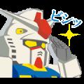 Gundam vs. Hello Kitty: Team Gundam Sticker for LINE & WhatsApp | ZIP: GIF & PNG