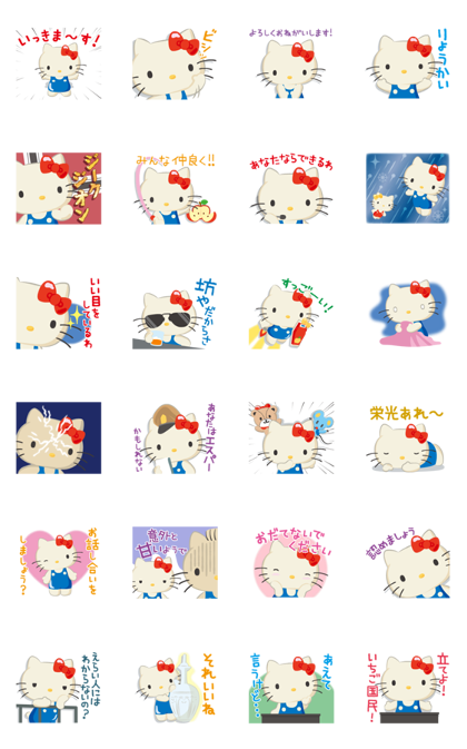 Gundam vs. Hello Kitty: Team Kitty Line Sticker GIF & PNG Pack: Animated & Transparent No Background | WhatsApp Sticker