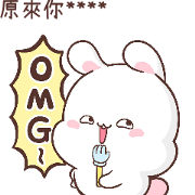 Happy Bunny 4 Sticker for LINE & WhatsApp | ZIP: GIF & PNG