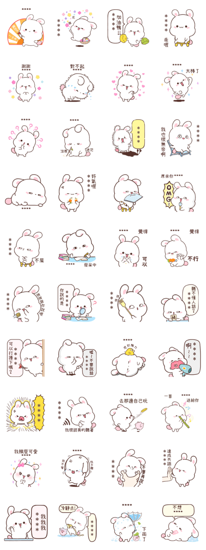 Happy Bunny 4 Line Sticker GIF & PNG Pack: Animated & Transparent No Background | WhatsApp Sticker