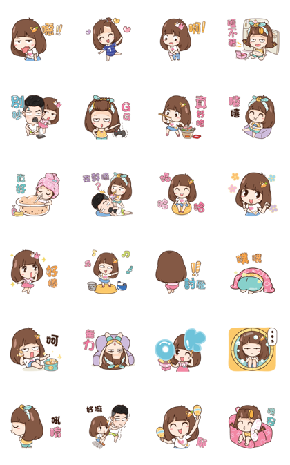 Here Is Wife 2 Line Sticker GIF & PNG Pack: Animated & Transparent No Background | WhatsApp Sticker