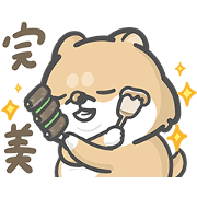 Hi John Chubby Stickers Sticker for LINE & WhatsApp | ZIP: GIF & PNG