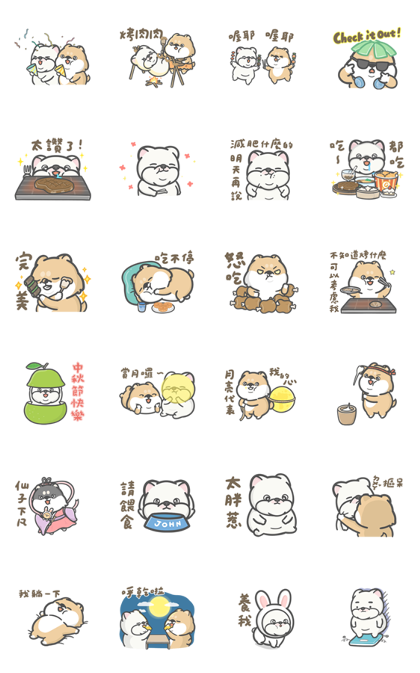 Hi John Chubby Stickers Line Sticker GIF & PNG Pack: Animated & Transparent No Background   WhatsApp Sticker