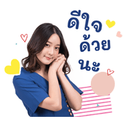 INK WARUNTORN Sticker for LINE & WhatsApp | ZIP: GIF & PNG