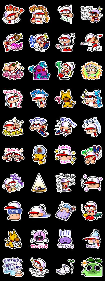 Jikkyou Pawafuru Puroyakyu Line Sticker GIF & PNG Pack: Animated & Transparent No Background   WhatsApp Sticker