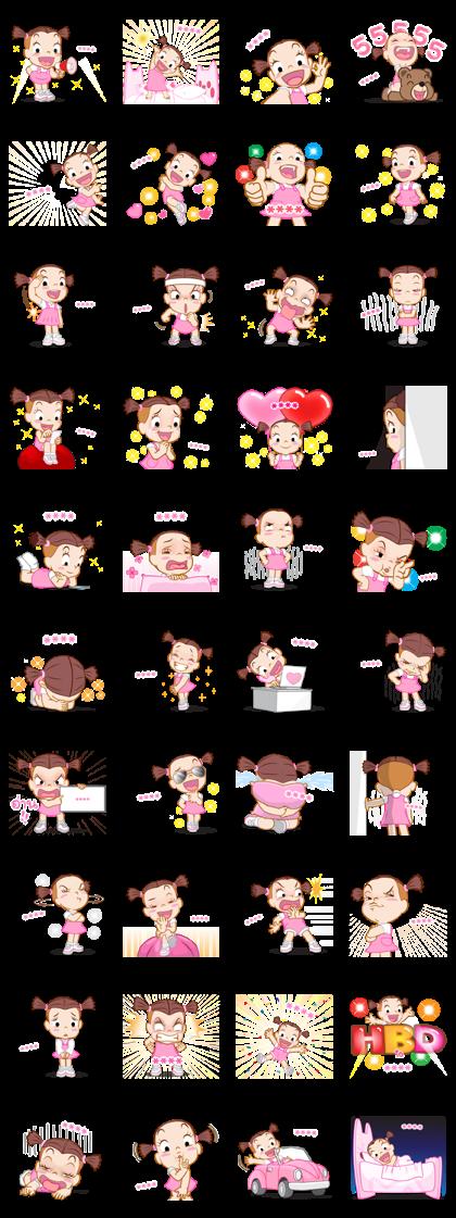 Jumbooka 12 Happy Custom Sticker Line Sticker GIF & PNG Pack: Animated & Transparent No Background | WhatsApp Sticker