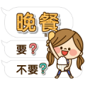 Kawashufu 5: Big Letters/Speech Balloons Sticker for LINE & WhatsApp | ZIP: GIF & PNG