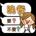 Kawashufu 5: Big Letters / Speech Balloons