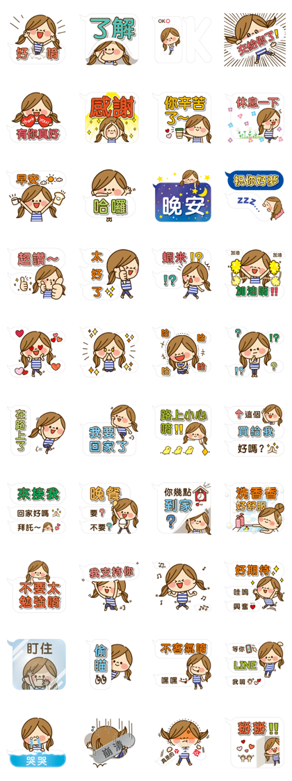 Kawashufu 5: Big Letters/Speech Balloons Line Sticker GIF & PNG Pack: Animated & Transparent No Background | WhatsApp Sticker
