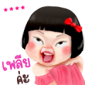 Khing Khing: Cute Girl Sticker for LINE & WhatsApp | ZIP: GIF & PNG