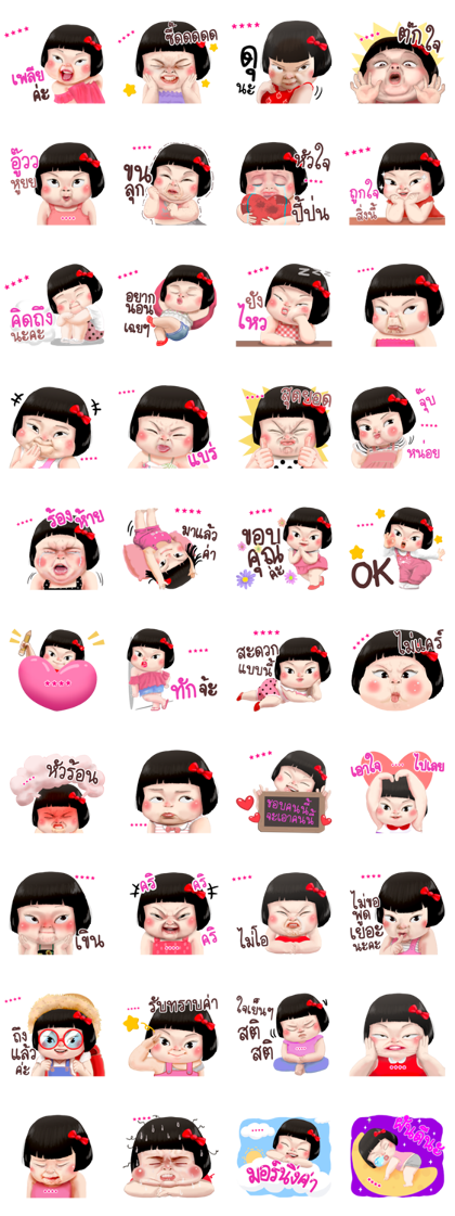 Khing Khing: Cute Girl Line Sticker GIF & PNG Pack: Animated & Transparent No Background | WhatsApp Sticker
