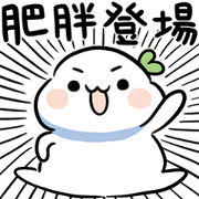 Lailai & Chichi Chubby Stickers Sticker for LINE & WhatsApp | ZIP: GIF & PNG