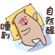 Life of the Little Things Music Stickers Sticker for LINE & WhatsApp | ZIP: GIF & PNG