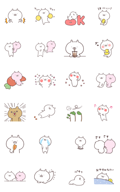 Mellow Usamaru on the Move! Line Sticker GIF & PNG Pack: Animated & Transparent No Background   WhatsApp Sticker