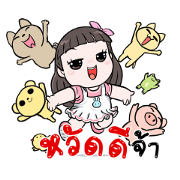 Moji: Pet Day Animated Sticker for LINE & WhatsApp | ZIP: GIF & PNG