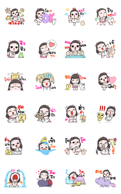 Moji: Pet Day Animated Line Sticker GIF & PNG Pack: Animated & Transparent No Background | WhatsApp Sticker