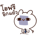 Moose the Rabbit & Carrot Office Worker2 Sticker for LINE & WhatsApp | ZIP: GIF & PNG