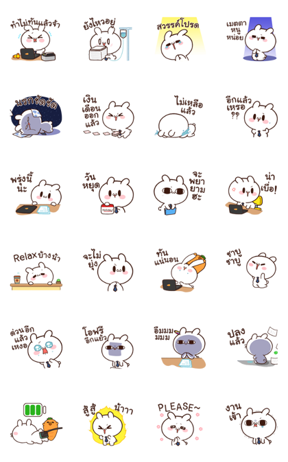 Moose the Rabbit & Carrot: Office Worker 2 Line Sticker GIF & PNG Pack: Animated & Transparent No Background | WhatsApp Sticker