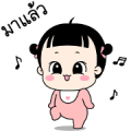 NARA'S HAPPY LIFE Sticker for LINE & WhatsApp | ZIP: GIF & PNG