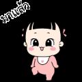 NARA'S HAPPY LIFE Sticker for LINE & WhatsApp | ZIP: GIF & PNG