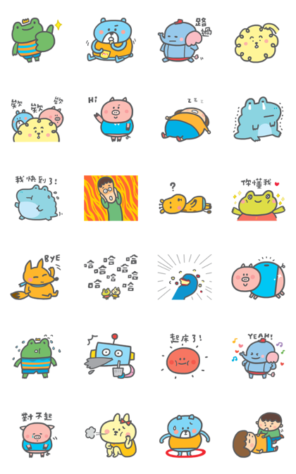P714 Chubby Stickers Line Sticker GIF & PNG Pack: Animated & Transparent No Background | WhatsApp Sticker