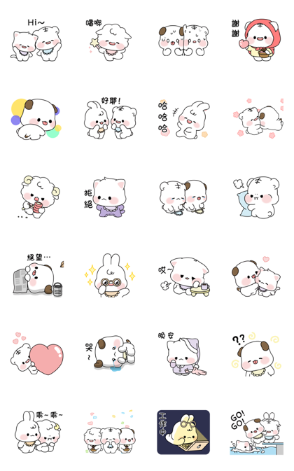 POMPOM FRIENDS Line Sticker GIF & PNG Pack: Animated & Transparent No Background | WhatsApp Sticker