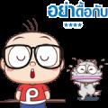 PangPond : Custom