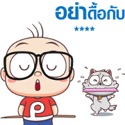 PangPond : Custom Sticker for LINE & WhatsApp | ZIP: GIF & PNG