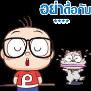 PangPond : Custom Sticker for LINE & WhatsApp | ZIP: GIF & PNG