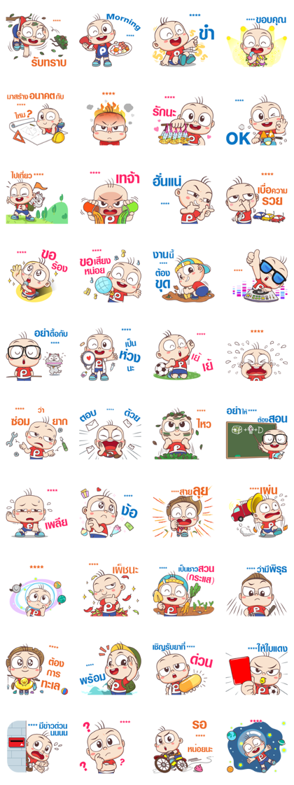 PangPond : Custom Line Sticker GIF & PNG Pack: Animated & Transparent No Background | WhatsApp Sticker