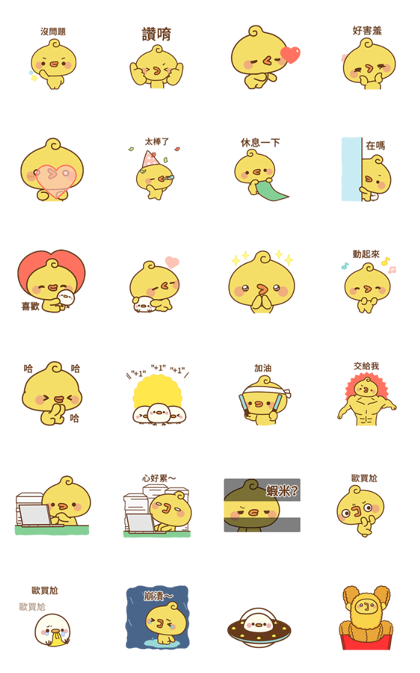 Piyomaru's Daily Life Line Sticker GIF & PNG Pack: Animated & Transparent No Background   WhatsApp Sticker